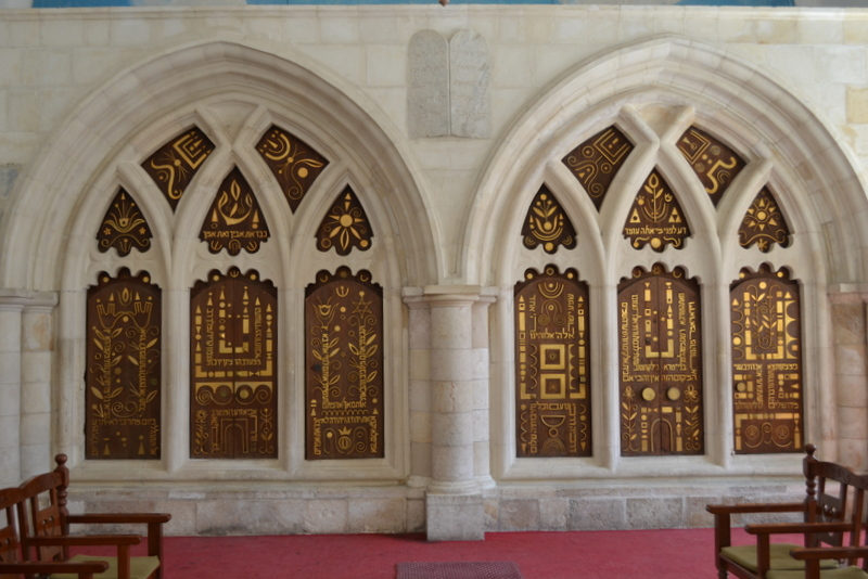I due sacrari per Torah e Corano!