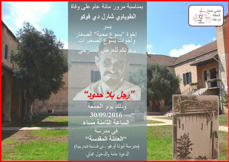 A Nazaret, «Un uomo senza confini»
